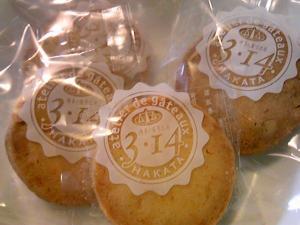 「クッキー」博多菓子工房3・14(春日市)