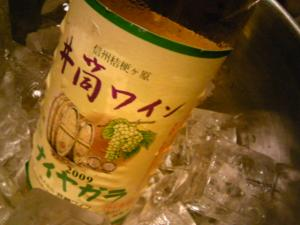 「無添加ワイン ナイアガラ辛口」井筒ワイン(長野)