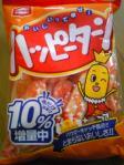 「ハッピーターン」亀田製菓(新潟)