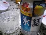 「氷結レモン」キリンビール