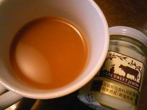 「スイートジャージーを紅茶に」ミルクジャムの会(小国町)