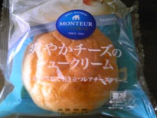 「爽やかチーズのシュークリーム」モンテール