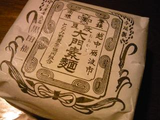 「大門素麺」となみ野農業共同組合(富山)