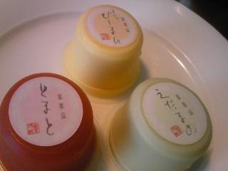 「菜果涼」笹屋伊織(京都市)