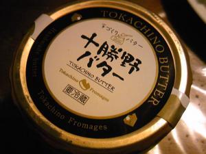 「十勝野バター」十勝野フロマージュ(北海道)