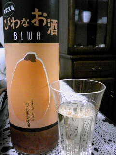 「びわなお酒」通潤酒造(熊本)