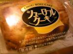「シューロールケーキ」山崎製パン