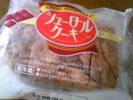 「シューロールケーキ 生チョコクリーム」山崎製パン