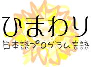 80818_hima_logo.png