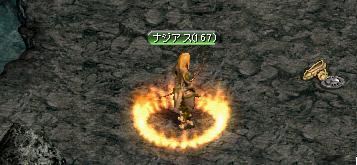 20060210171308.jpg