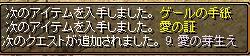 20060423014248.jpg