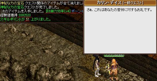 20060510201619.jpg