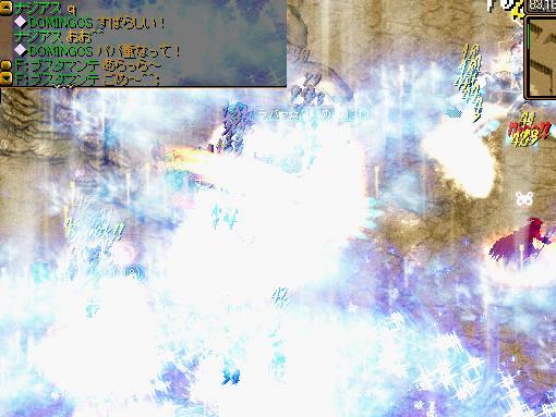 20061210161740.jpg