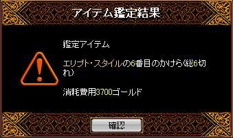 20061213214230.jpg