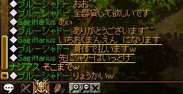 20061217194806.jpg