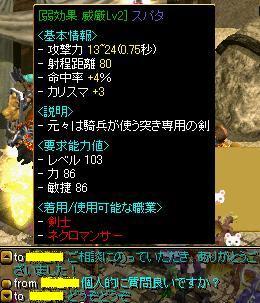 20061217213231.jpg