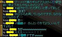 20061217214138.jpg