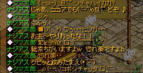 20070102232400.jpg