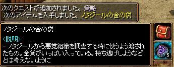 20070105100803.jpg