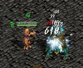 20070203200804.jpg