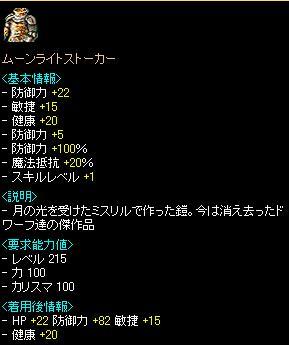 20070205224319.jpg