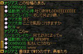 20070212123643.jpg
