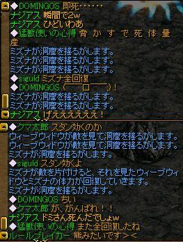 20070212125931.jpg
