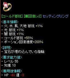 20070223140448.jpg