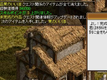 20070303152742.jpg