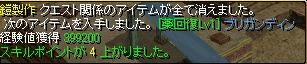 20070303153058.jpg