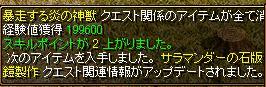 20070303153159.jpg