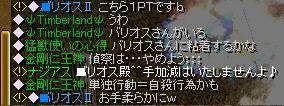 20070311024632.jpg