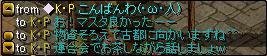 20070318004918.jpg