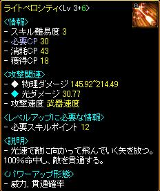 20070318012613.jpg