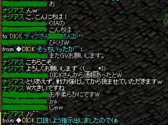 20070318014928.jpg
