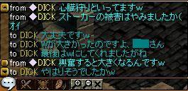 20070318015056.jpg