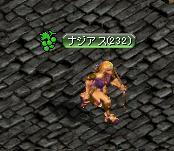 20070318015250.jpg