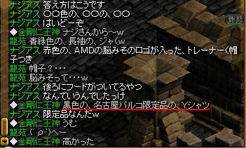 20070325020848.jpg