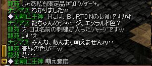20070325022112.jpg