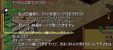 20070325022340.jpg