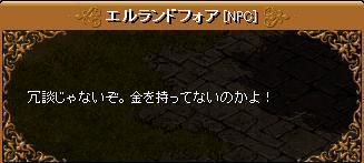 20070330005540.jpg