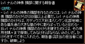 20070404174216.jpg