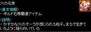20070404174327.jpg