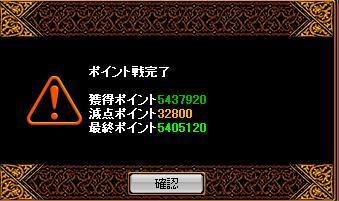 20070411190315.jpg