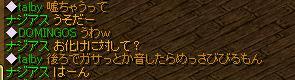 20070417084800.jpg