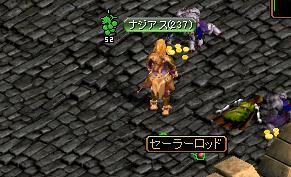 20071105015508.jpg