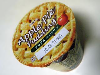 アップルパイプリン