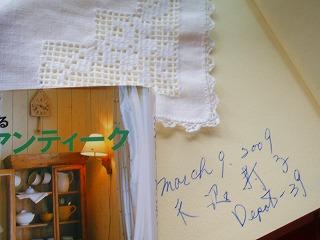 天沼さんのサイン