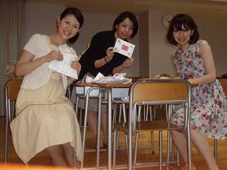 2009.7.26 spica