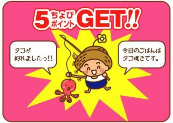chobi_5P.jpg